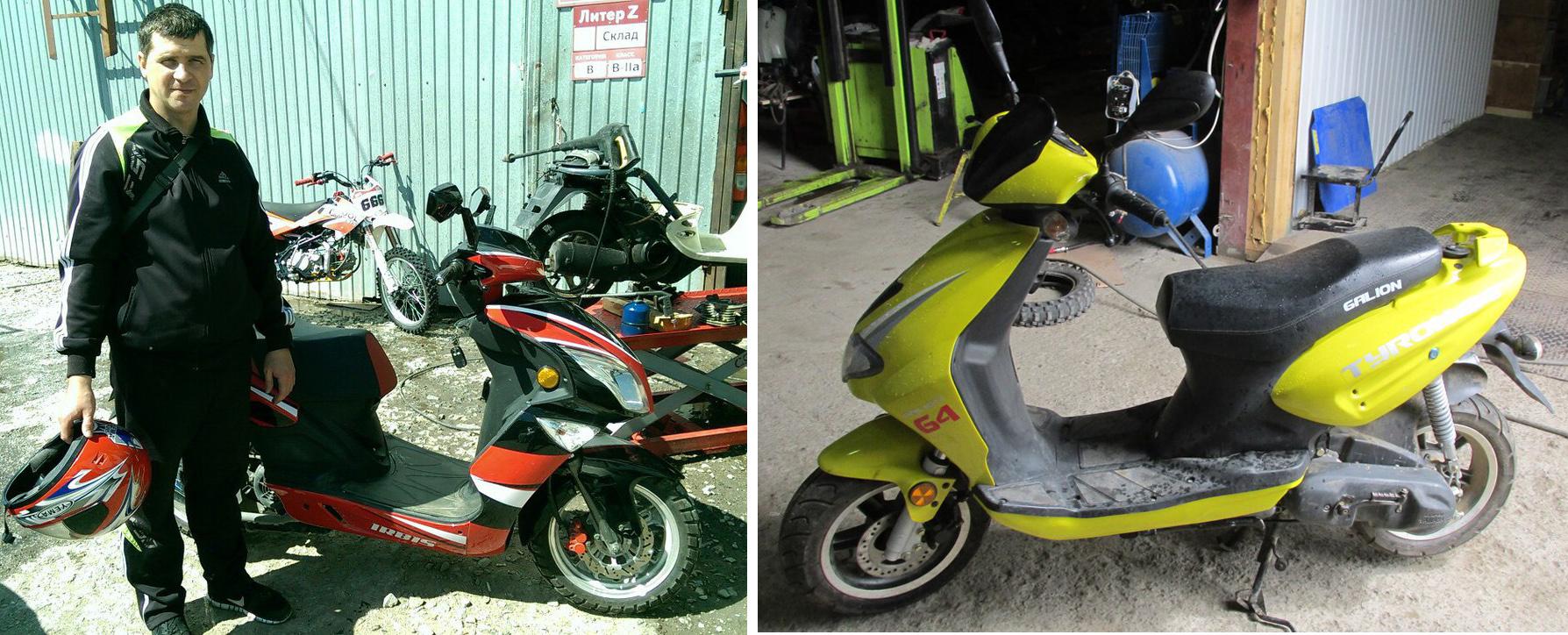 Ремонт скутеров китайского производства