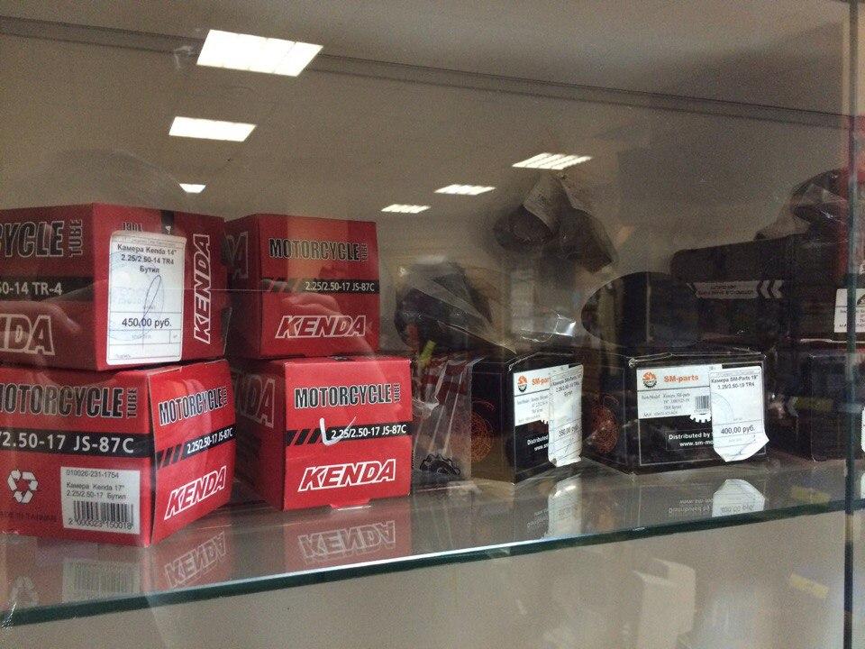 Купить камеру на мотоцикл в Екатеринбурге в магазине COOL MOTORS