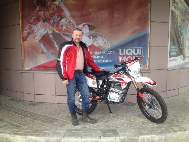 Купить мотоцикл KAYO T2 в Екатеринбурге в магазине COOL MOTORS