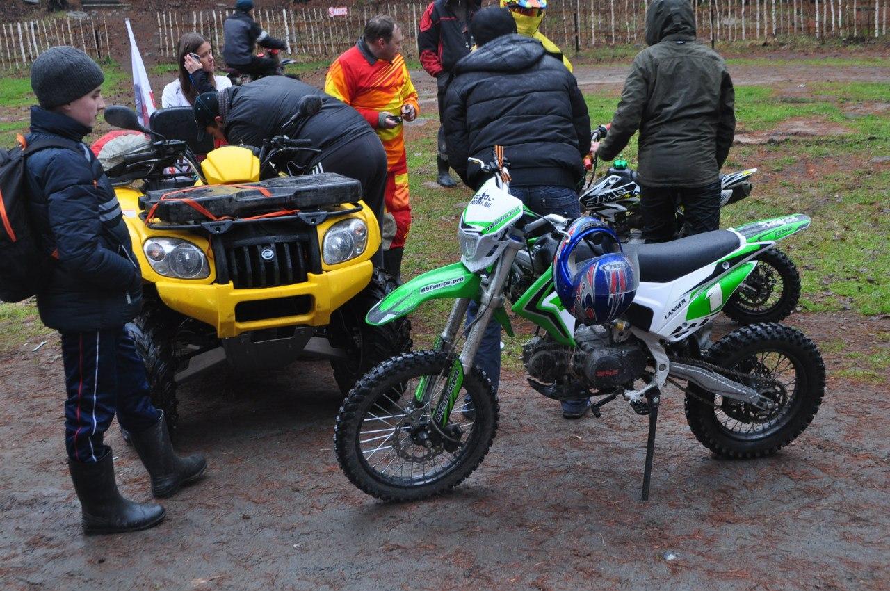 Питбайк бсе 140 в Екатеринбурге в магазине COOL MOTORS