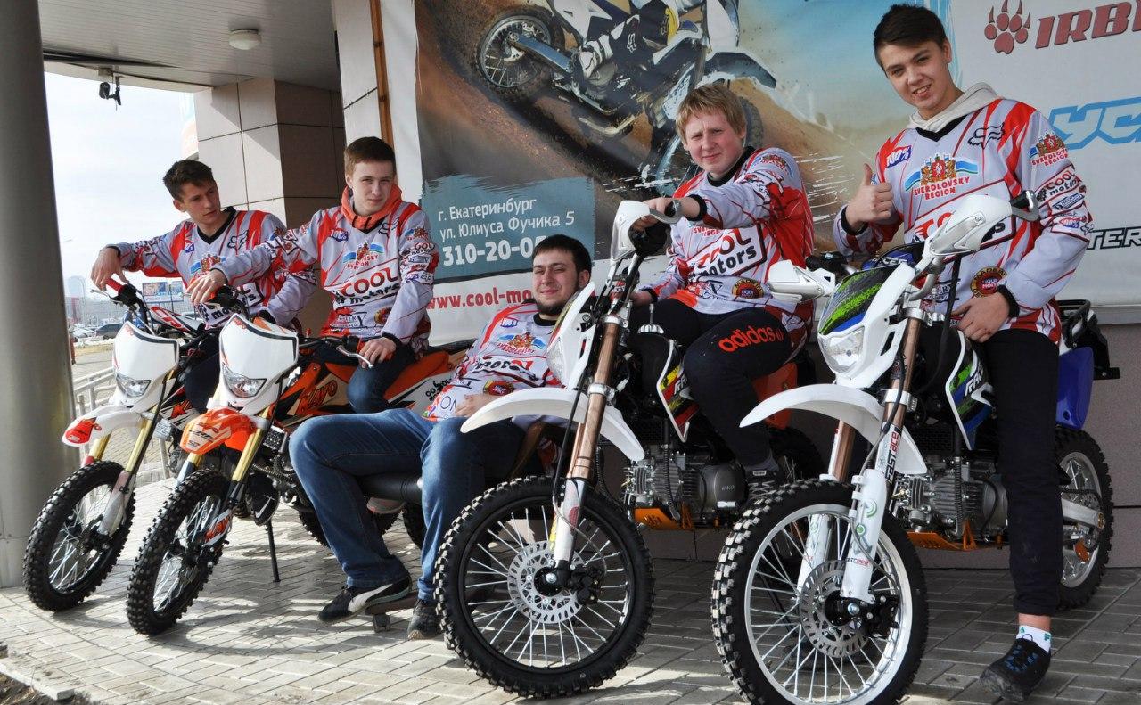 Купить питбайк в Екатеринбурге в магазине COOL MOTORS