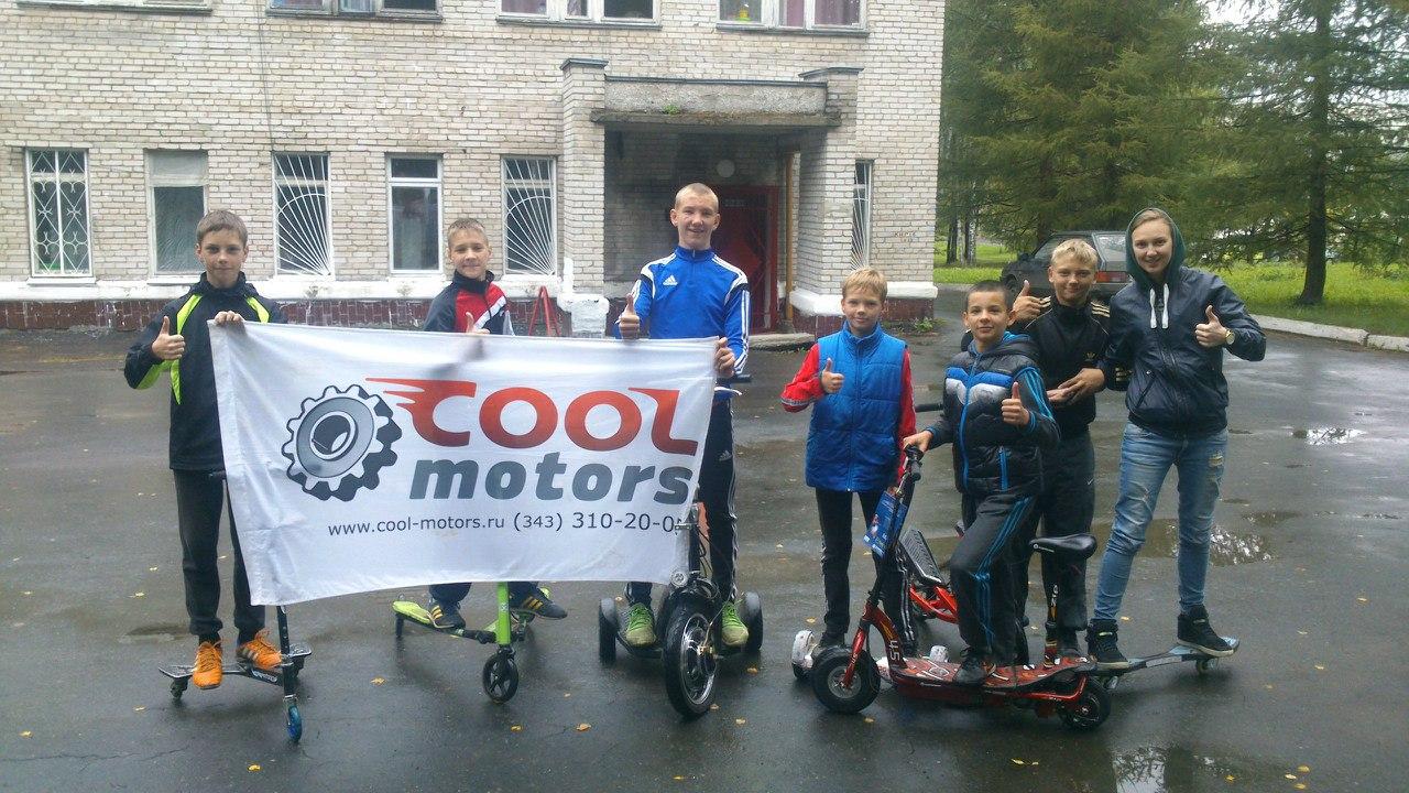 Купить электросамокат в Екатеринбурге в магазине COOL MOTORS