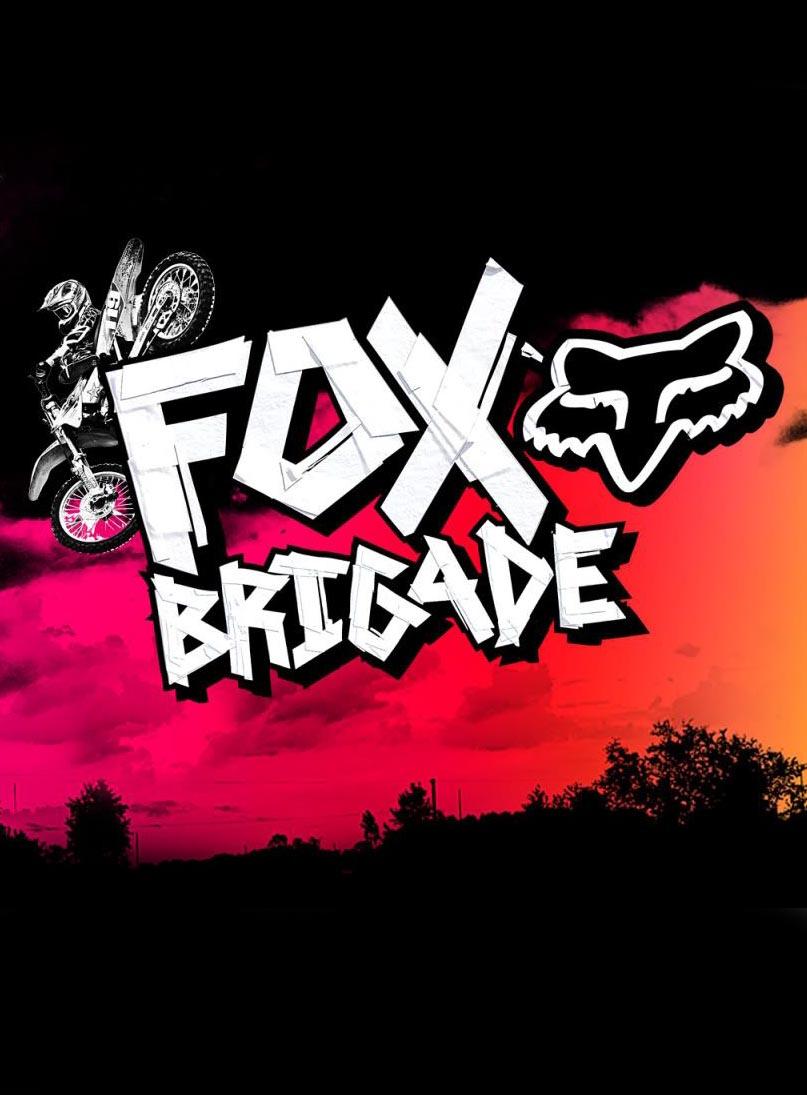FOX распродажа